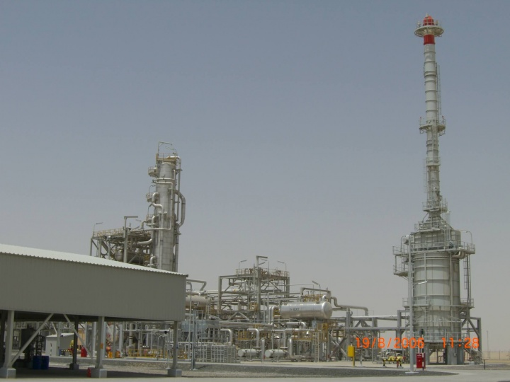Bab gas development project